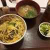今日の夕食 ♯13