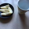 体質改善ダイエット 脳リセット期 2日目