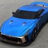 ● 日産「GT-R50 by イタルデザイン」の受注を開始|50台限定、1億2712万円から