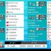 【ポケモン剣盾シングル】 S12使用構築 最終レート2007 369位 マイナーズ