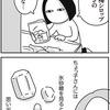 ちょっ子ちゃん〜氷砂糖の思い出 前編〜