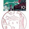 【風景印】遠野郵便局(2020.3.1押印、図案変更前・終日印)