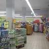 コインブラのsupermercado情報。