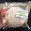 【さっぽろ雪まつり】セブンイレブンの雪まつりコラボ商品「ホワイトチョコのドームパン」を食べよう
