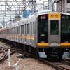 阪神9000系 9201F 【その44】