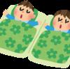 育休残り2日 1日 慣らし保育初めてのお昼寝、慣れたけど緊急事態宣言。。。明日から仕事復帰です!