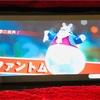 【続】マリオ+ラビッツキングダムバトル