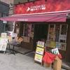 海鮮バル うおのすけ / 札幌市中央区南7条西3丁目