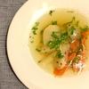 【ハンガリー料理】鴨のガラを使って作る「鴨のコンソメスープ」Libaleves:リバレヴェシュ。作り方・レシピ。