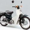 バイク遍歴④-a 1998: super CUB 90