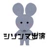 シソンヌがマウスコンピューターのWeb限定動画に登場