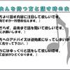 『新きつおん配慮カード(覚え方付き)』リリース🎉