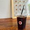 【ぶらる👟シリーズ】~CLUTCH CAFE~
