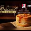 ケンタッキー「発酵バター入りビスケット」を食べた感想。プレミアムなビスケット【口コミ】