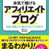 ビジネス系YouTubeチャンネル Opinion box vol. 12
