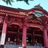 成田山札幌別院新栄寺と三吉神社