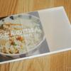 主夫1年目の軌跡…「普段の食卓」をCDサイズのフォトブックにまとめてみた