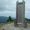 「思い出の丘」そこは想像以上の360度のパノラマが広がっていた \(◎o◎)/!