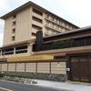 2017年7月オープン!出雲大社徒歩圏内にオープンのホテル「月夜のうさぎ」