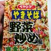 【実食レビュー】ニンニクと旨味凄いペヤングピリ辛野菜炒め風やきそば