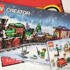 【LEGO】シーズナルセット「10254:ホリデートレイン」と「LEGO 40262:クリスマス・トレインライド」を購入した。