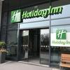 Holiday Inn Frankfurt Airport(ホリデイ イン フランクフルト エアポート):清潔感溢れる館内とお洒落で広々とした朝食会場にリピートしたくなる&フランクフルト国際空港近くにある「IHG系列のホテル」