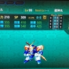 【スパロボX攻略】龍神丸(ワタル)15段階改造機体性能&Lv99ステータスとダメージ検証