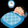睡眠薬フルニトラゼパム(サイレース,ロヒプノール)を飲んでいた時の睡眠記録