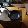 『買わないと損?』兵庫県三木市ふるさと納税返礼品『millio 鋳造フライパン』『画像豊富』