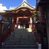 【御首題】東京都 徳大寺