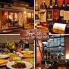 【オススメ5店】静岡駅周辺・葵区・駿河区(静岡)にあるカフェが人気のお店