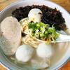 【香港のラーメンを自作したい!】(1)中国の紫菜は日本で手に入るのか?