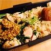 【お弁当】鶏肉・水菜のマスタードのせ弁当