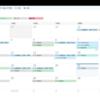 Power BI を使って Exchange の各ユーザーカレンダーを横断して分析できるようにする:CData Exchange Power BI Connector