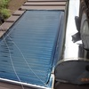 太陽熱温水器の水漏れ箇所 しばらくやってみよう The leakage location of the solar water heater