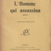 CLAUDE FARRÈRE『L'Homme qui assassina』(クロード・ファレール『殺した男』)