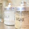 砂糖の精製について調べたら、割と種類が多くてびっくりした話