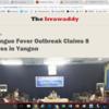ご注意!ヤンゴンのデング熱、犠牲8例発生(イラワジ紙)