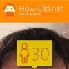 今日の顔年齢測定 264日目