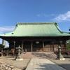 神社・お寺めぐり 8(文京区大塚 大本山 護国寺)