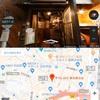 おすすめ駄菓子バー✨昭和にタイムスリップ!懐かしの会話で盛り上がりましょう🌸