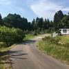 能登半島で借り暮らしを始めました