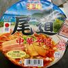 ニュータッチ 凄麺 尾道中華そば(ヤマダイ)