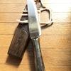「又鬼山刀(マタギナガサ)」7寸のサイズ、重さ、長さ、刃渡りなどの詳細について