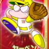 【サクセス・パワプロ2018】ヤーベン ディヤンス(二塁手)①【パワナンバー・画像ファイル】