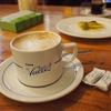 フランス&スペイン旅「ワインとバスクの旅!老舗のバルでホッとする朝食を!サン・セバスティアンを離れる日」