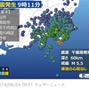 本当に #地震 が多いです!