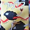 疾走感がありつつもゆるくて面白い『フワフワ』を読みました ~ついでに絵本を何冊か紹介しちゃいます☆