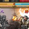第十回 島津家 薩摩国の合戦