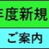 ■健康プログラムの1つ 宗道臣デー  in柏原法善寺クラブ